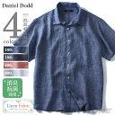 大きいサイズ メンズ DANIEL DODD 消臭テープ付 半袖無地リネンシャツ azsh-160205
