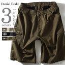 【送料無料】【大きいサイズ】【メンズ】DANIEL DODD カーゴショートパンツ azsp-473