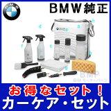 ��BMW������BMW �����������å�
