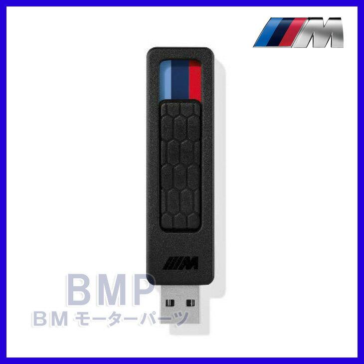 【BMW純正】BMW アクセサリー Mコレクション M USBメモリー (32GB) メモリースティック