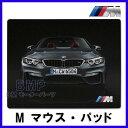 【BMW純正】BMW アクセサリー Mコレクション M マウス・パッド