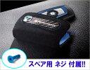 【BMW純正】BMW アクセサリー BMW M Performance リモコン・キーケース(ラージリモコン用)
