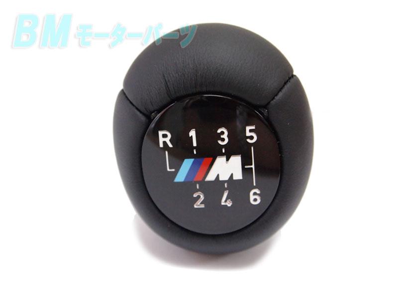 BMW シフトノブ E36/M3C用 6速MT...の紹介画像2