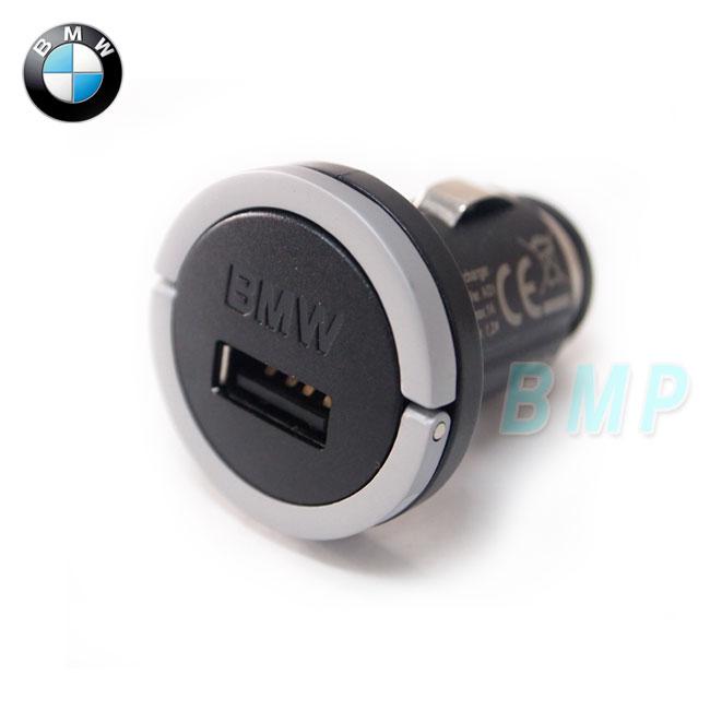 【BMW純正】BMW アクセサリー BMW USBチャージャー (シングル)全車種対応! …...:bmp:10002369