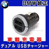 BMW ��������� BMW �ǥ奢�� USB ���㡼���㡼�����ּ��б��˼����iPhone,iPod,���ޡ��ȥե���ʤɤν��š��Ÿ����뤬��ǽ�� �ڤ����ڡ�
