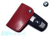 【BMW純正】US限定 BMW キーホルダー BMW キーケース レザー/レッド