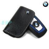 【BMW純正】US限定 BMW キーケース レザー ブラック (ラージリモコン用)