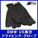 【BMW純正】US限定 BMW M レザー ドライビング グローブ
