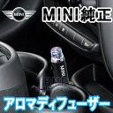 BMW MINI アクセサリー MINI アロマ ディフューザー 車載