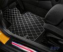 【BMW MINI 純正】【送料無料】MINI F55(5 DOOR)用 フロアマットセット テキスタイル エッセンシャル・ブラックー 4枚セット