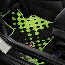 【BMW MINI 純正】【送料無料】MINI F55(5 DOOR)用 フロアマットセット テキスタイル ビビッド・グリーン 4枚セット