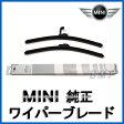 """BMW MINI R50/R52/R53/R55/R56/R57用 〜2012年4月 ワイパー """" EVO """" フラット・ブレード・セット ロゴ入り"""