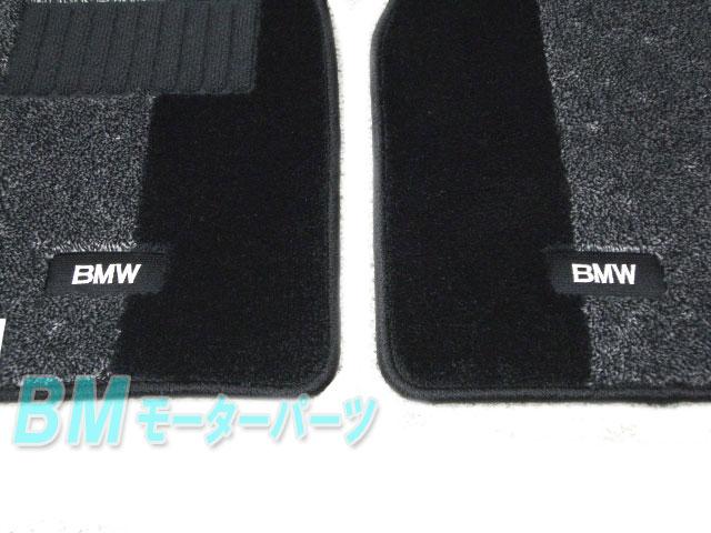 【送料無料】【BMW純正】BMW フロアマット...の紹介画像3