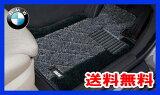 【】【BMW純正】BMW フロアマット BMW E60/61 右ハンドル用 サキソニーロイヤルフロアマット(グレー)