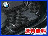 【】【BMW純正】BMW フロアマット BMW F20 1シリーズ 右ハンドル用 シャギーフロアマット(ブラック) 【smtb-F】