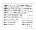 """【BMW純正】BMW エンブレム """"M Performance"""" ステッカー (20枚セット) シール"""