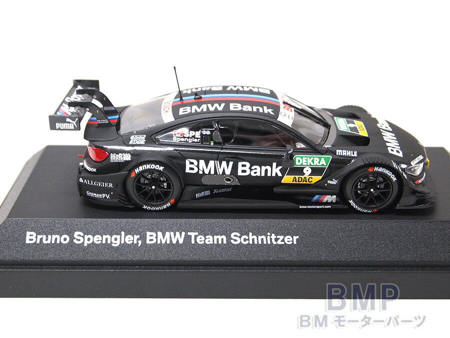 "Rakuten Global Market: BMW Mini BMW M4 DTM 2014 ""BMW"