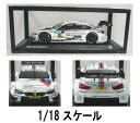 """【BMW純正】BMW ミニカー BMW M4 DTM 2014 """"BMW M Performance"""" 1/18 スケール ミニチュアカー"""