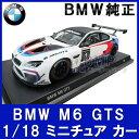 【BMW純正】BMW ミニカー BMW M6 GT3 1/18 スケール ミニチュアカー