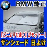 ��BMW �����ۺǿ��ǡ�BMW �������� 5������� �ե��ȥ�����ɡ��������ɡ�E39 E60 E61 F10/F11 ��Ǽ���դ�����褱�ڤ����ڡ�