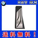 【BMW純正】BMW F10 F11 5シリーズ BMW M Performance ステンレス・スチール・フットレスト 左ハンドル車用