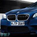 BMW F10 M5 LCI キドニーグリル