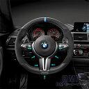 【BMW純正】BMW F87 M2 M Performance カーボン・ステアリング・カバー