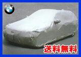 【BMW 純正】 BMW ボディカバー BMW E91 高級ボディカバー(起毛タイプ)