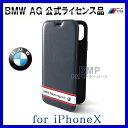 BMW iPhoneX ケース モータースポーツ 手帳型 ブ...
