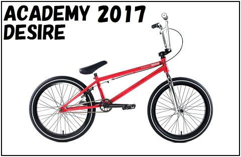 2017 ACADEMY - DESIRE 21.0