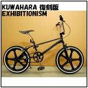 KUWAHARA - EXHIBITIONISM MATT BLACK / クワハラ BMX クルーザー