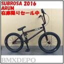 【小傷あり、送料無料!】2016年モデル SUBROSA - ARUM Black/Red Crackle / サブローザ アーラム BMX 完成車 ストリート