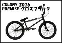【旧型特価!!】 2016年モデル COLONY - PREMISE 20.75 Gloss Black / コロニー BMX ストリート 完成車の画像