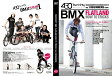 430 FourThirty - BMX FLATLAND HOW TO TRICKS VOL.1 BEGINNERS / DVD BMX 初心者向け