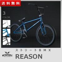 """������̵���ۡڥ�����ɹ��åȥڥ����ܥ����ӥ�!!��2015ǯ��ǥ�WeThePeople-REASON20.75""""/�����/BMX�����֥��ȥ�ȥѡ���������"""