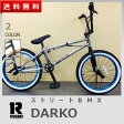 """送料無料 15%OFF 2015 RADIO BIKES - DARKO 20.5"""" / BMX 自転車 完成車 ストリート"""