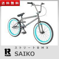 """������̵���ۡڥڥ������ӥ��ǣ��ܤ�!��2015ǯ��ǥ�RADIOBIKES-SAIKO20.5""""/������/BMX�����֥��ȥ�ȥѡ���������"""