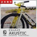 【 在庫限り 】【 30%OFF 】 2015 FOLK - AKUSTIC × SHOHEI TAKASAKI 限定モデル / ピストバイク シングルスピード 自転車 完成車