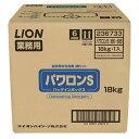 【送料無料】ライオン パワロンS バッグインボックス 台所用中性洗剤 18kg【食器用洗剤】【油汚れ】