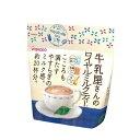【和光堂】牛乳屋さんのロイヤルミルクティー 260g袋【紅茶】【水に溶ける】