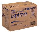 【送料無料】レオホワイト 洗濯洗剤 10Kg(5kg×2) 業務用【洗剤】【衣類用洗剤】【洗濯】【スッキリ】
