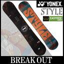 15-16 YONEX / ヨネックス STYLE スタイル メンズ レディース スノーボード 板 2016