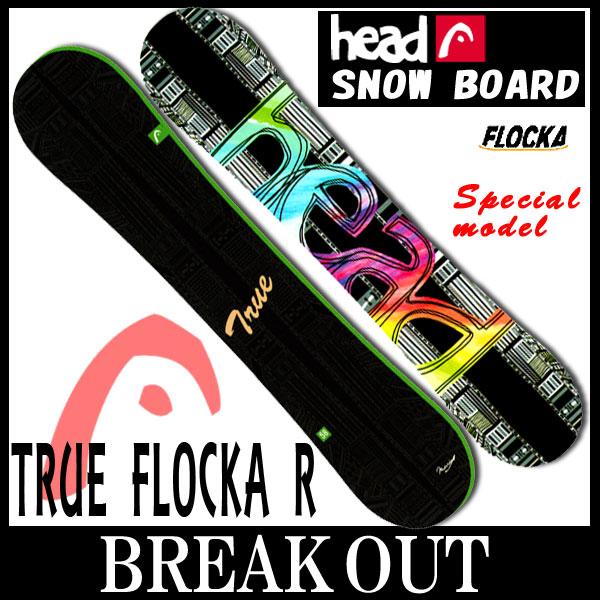 15-16 HEAD / ヘッド TRUE FLOCKA R グラトリ メンズ レディース スノーボード 板 2016