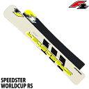 スノーボード 板 エフツー F2 SPEEDSTER WORLD CUP RS 2016-2017 アルペン