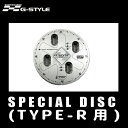 G-STYLE / е╕б╝е╣е┐едеы SPECIAL DISC TYPE-R═╤ евеые┌еє е╣е╬б╝е▄б╝е╔ есб╝еы╩╪┬╨▒■