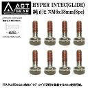 ACT GEAR / アクトギア HYPER INTEC GLIDE ボード装着用純正ビスM6 x 18mm 8pc アルペン スノーボード バインディング