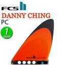 FCS2 フィン DANNY CHING ダニー・チン PC FIN / エフシーエス2 シングル サップ SUP レース