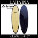 サーフボード ラハイナ / LAHAINA 6'6 ミッドレングス バンブー・ダークブルー ファンボード
