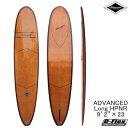 サーフボード アドバンス / ADVANCED ロングボード HPNR 9'2 サーフボード