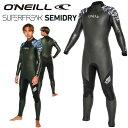 【送料無料】18-19 O'NEILL / オニール SUPER FREAK SEMIDRY / スーパーフリーク セミドライ 5×3 WG-1670 ウェットスーツ サーフィン ..
